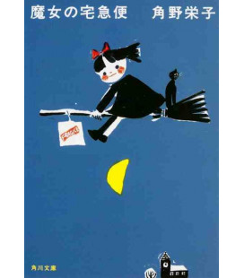 Majo no takkyubin - Kiki's Delivery Service - Vol. 1 - Romanzo Giapponese scritto da Eiko Kadono