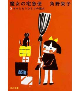 Majo no takkyubin - Kiki's Delivery Service - Vol. 3 - Romanzo Giapponese scritto da Eiko Kadono
