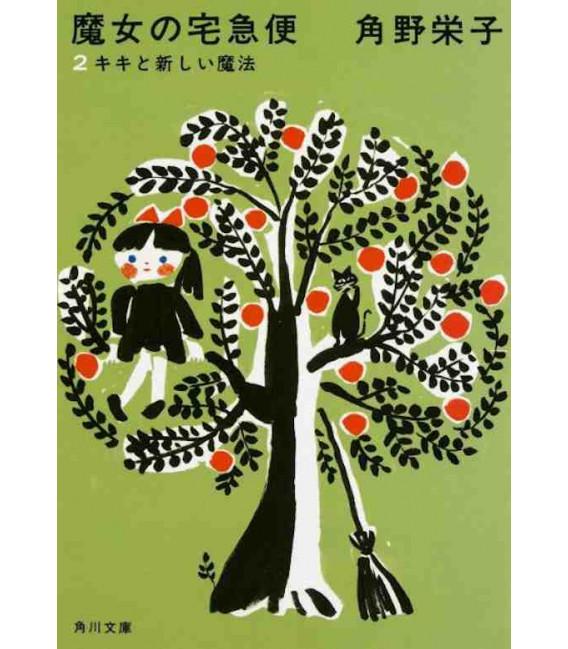 Majo no takkyubin - Kiki Consegne a domicilio - Vol. 2 - Romanzo Giapponese scritto da Eiko Kadono