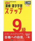 Preparazione Esame Kanken Livello 9 (Versione Wide) 2 edizione
