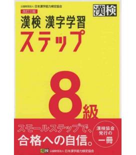Preparazione Esame Kanken Livello 8 - 3 edizione