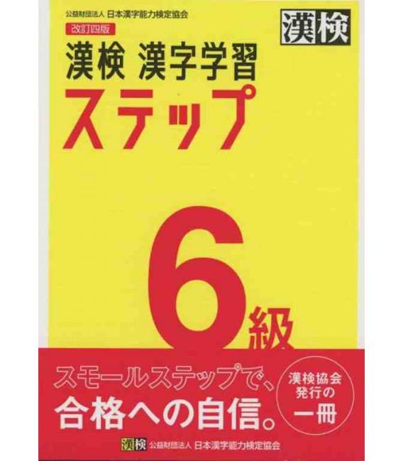 Preparazione Esame Kanken Livello 6 - 4 edizione
