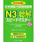 JLPT Speed Master N3: Listening Comprehension (2 CD inclusi)