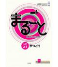 Marugoto: Livello Principiante A1: Katsudoo - Attività Comunicative