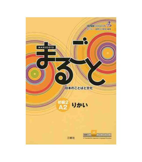 Marugoto: Livello Elementare 2 A2: Rikai - Libro di testo