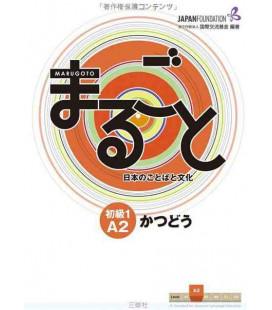Marugoto: Nivel Elemental 1 A2: Katsudoo - Actividades comunicativas