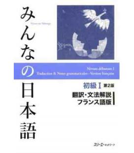 Minna no Nihongo Shokyu I (Traduzione & Note grammaticali in Francese)