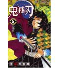 Kimetsu no Yaiba (Demon Slayer) - Vol 5