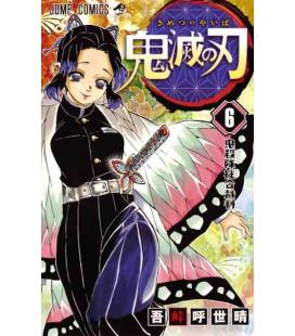 Kimetsu no Yaiba (Demon Slayer) - Vol 6