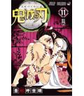 Kimetsu no Yaiba (Guardianes de la Noche) - Vol 11