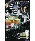 Kimetsu no Yaiba (Guardianes de la Noche) - Vol 19