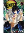 Kimetsu no Yaiba (Demon Slayer) - Vol 7