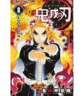 Kimetsu no Yaiba (Demon Slayer) - Vol 8