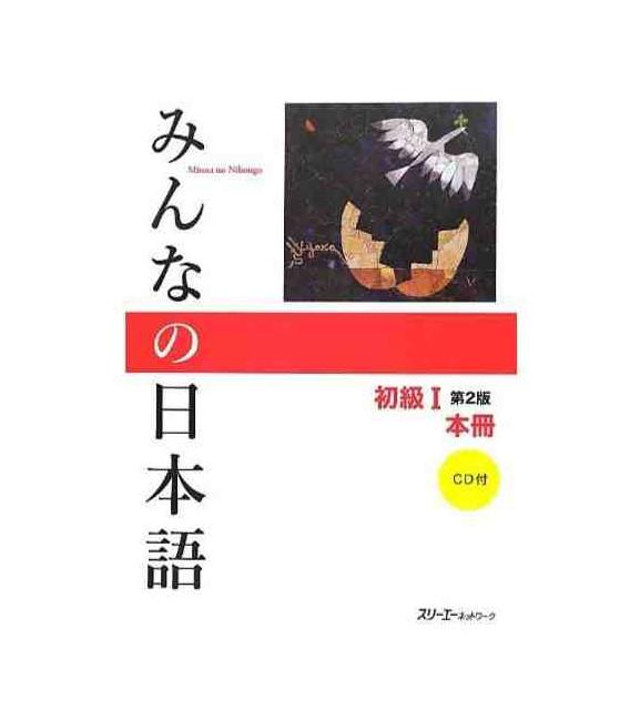 Minna no Nihongo Elementare 1 - Libro di testo (Honsatsu - Shokyu 1) Versione Kanji Kana - CD incluso - Seconda Edizione