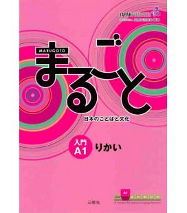 Marugoto: Livello Principiante A1: Rikai - Libro di testo