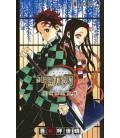 Kimetsu no Yaiba (Demon Slayer) - Official Fan Book