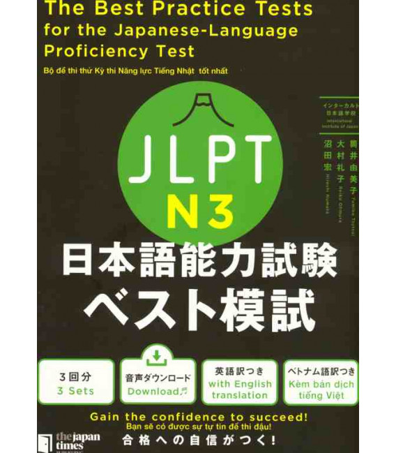 The Best Practice Tests for the Japanese-Language Proficiency Test N3 (Con download gratuito degli audio)