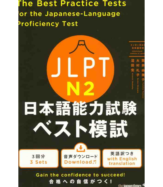 The Best Practice Tests for the Japanese-Language Proficiency Test N2 (Con download gratuito degli audio)