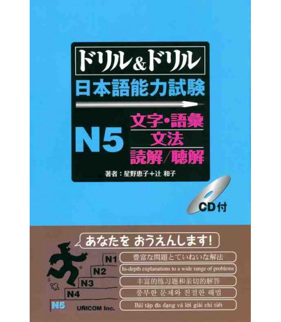 Drill & Drill - Nihongo noryoku shiken N5 - (CD Incluso)