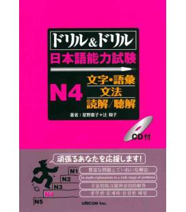 Drill & Drill - Nihongo noryoku shiken N4 - (CD Incluso)