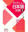 Yasashii Nihongo 1 - Simple and Easy Japanese Elementary Level 1 - CD Incluso