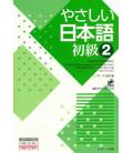 Yasashii Nihongo 2 - Simple and Easy Japanese Elementary Level 2 - CD Incluso