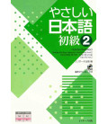 Yasashii Nihongo 2 - Simple and Easy Japanese Elementary Level 2 - Incluye CD
