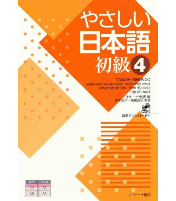 Yasashii Nihongo 4 - Simple and Easy Japanese Elementary Level 4 - CD Incluso