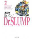 Dr. Slump 2 (Edizione Anniversario Shukan Shonen Jump)