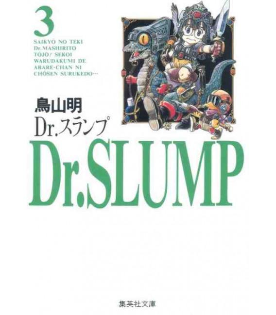 Dr. Slump 3 (Edizione Anniversario Shukan Shonen Jump)