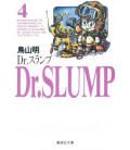 Dr. Slump 4 (Edizione Anniversario Shukan Shonen Jump)