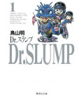 Dr. Slump 1 (Edizione Anniversario Shukan Shonen Jump)
