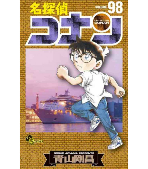 Detective Conan (Vol. 98)