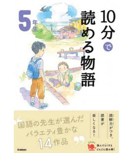 10 - Pun de Yomeru Monogatari - Storie da leggere in 10 minuti - (Letture di 5º anno di scuola elementare in Giappone)