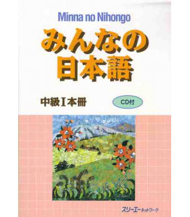 Minna no Nihongo - Livello Intermedio 1 (Libro di testo) - CD incluso