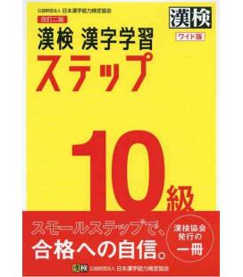 Preparazione Esame Kanken Livello 10 (Versione Wide) - 2 Edizione