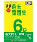 Simulazioni d'esame Kanken Livello 6 - Edizione del 2020 di The Japan Kanji Aptitude Testing Foundation