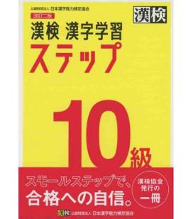 Preparazione Esame Kanken Livello 10 - 2 Edizione