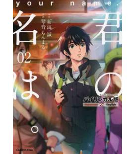 Kimi no na wa Vol. 2 - Versione Manga - Edizione bilingue giapponese/inglese