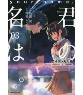 Kimi no na wa Vol. 3 - Versione Manga - Edizione bilingue giapponese/inglese