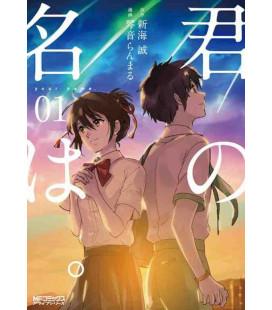 Kimi no na wa Vol. 1 - Versione Manga - Edizione Giapponese