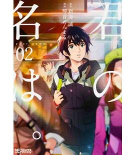 Kimi no na wa Vol. 2 - Versione Manga - Edizione Giapponese