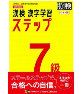 Preparazione Esame Kanken Livello 7 (Versione Wide) - 4 Edizione