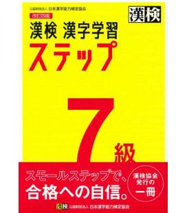 Preparazione Esame Kanken Livello 7 - 4 Edizione