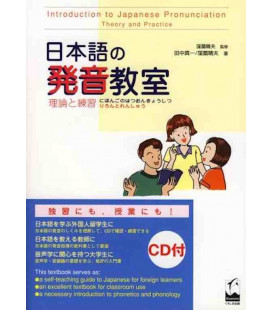Introduction to Japanese Pronunciation Theory and Practice (CD Incluso)
