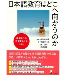 Nihongo Kyouiku ha Dokoe Mukaunoka