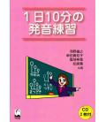 1 nichi 10 Pun no Hatsuon Renshu - 2 CD Inclusi