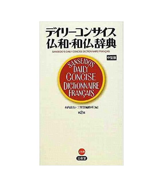 Sanseido's Daily Concise Dizionario Giapponeais-Francese/ Francese-Giapponese (Seconda Edizione)