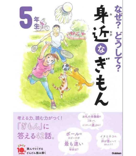 """Naze? Doushite? """"Curiosità"""" (Letture 5º anno di scuola elementare in Giappone) seconda edizione"""
