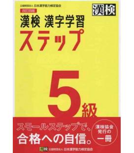 Preparazione Esame Kanken Livello 5 - 4 Edizione